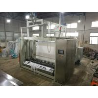 Buy 2.5m Large Water Torn Cloth Automatic Cutting Machine Woven Cloth Rewinder Machine at wholesale prices