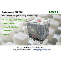 China High ConcentrationFood Grade Pullulanase Enzyme PU - 730 For Starch Sugar 2100 BU / ml on sale