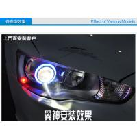 2.8 inch car xenon HID headlight double optical lens ballast professional solve automobile headlight