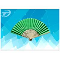 Buy cheap Home Decoration Plain Color Paper Folding Fans With Natural Bamboo Ribs ,size 21cm or 23cm product