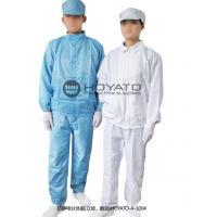 Quality Blue / White ESD Anti Static Jacket Customized Stand Collar Clean Room Suit for sale