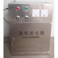 Quality CABINET OZONE GENERATOR for sale