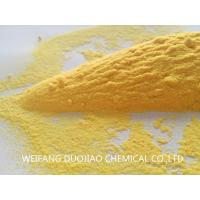 Quality Light Yellow Poly Aluminium Chloride In Water Treatment Higher Solubility for sale