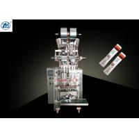 Quality 1600w Double Lanes Automatic Packing Machine For Milk Powder / Chemicals Powder for sale