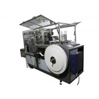 Quality PE Coated Paper Cup Manufacturing Machine , Small Paper Cup Raw Material Making Machine for sale