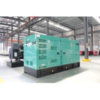 Quality super silent 250kva cummins diesel generator with  CE approved   (GDC250S) for sale