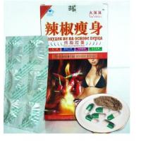 quickly reduce weight, mexico pepper Body Slimming Diet drug Pills ...
