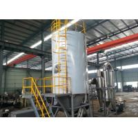 Quality Mirror Polished  Commercial Spray Dryer , Industrial Pilot Scale Spray Dryer for sale