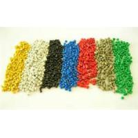 Quality PVC recycled granule for sale