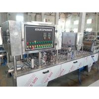 Quality Green Tea / Black Tea Automatic Liquid Filling Machine , Filling Systems Equipment for sale