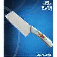 Quality Ceramic Knife,Gift Knife for sale