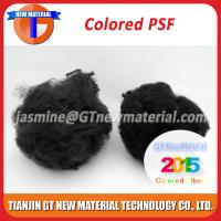 Quality Black Polyester Staple Fiber, Dope Dyed Recycled PSF for Nonwoven / Spinning 1.5D-15D for sale