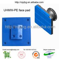 Buy cheap customized black/yellow anti-friction UHMW-PE resin pads supplier product