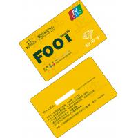 Quality pvc membership/shopping/promotion card for sale
