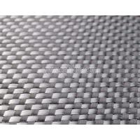 Buy cheap carbon fiber for cars decoration SCF-020 from wholesalers