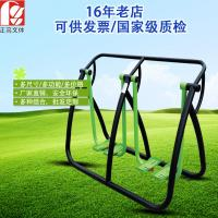 Quality Stainless Steel Outside Fitness Equipment Soft Covering PVC Easy Maintain for sale