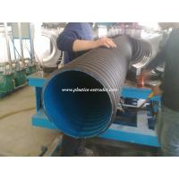 Buy cheap PE/PVC/PP double wall corrugated pipe extrusion machine product