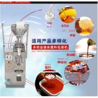 Quality Honey Milk Vinegar Automatic Liquid Packing Machine High Output Low Maintenance for sale