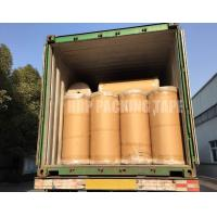 China BOPP SELF ADHESIVE TAPE JUMBO ROLL on sale