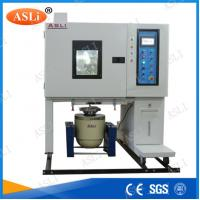 Buy cheap High Frequency Vibration Environmental Test Chamber Temperature Humidity Climate Chamber product