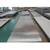 Quality 2205 Duplex Hot Rolled Stainless Steel Sheet Good Fatigue Strength For  Tanks for sale
