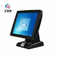 Quality Cafe Room / Hotels Touch Screen POS Terminal 4 X USB Interface For Ticket Checking for sale