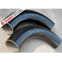 China ASTM A335 P22 bend on sale