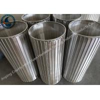 Buy cheap Welding Technique Rotating Drum Screen , Wire Mesh Drum Silver Color from wholesalers