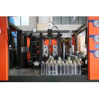 China 2000 - 3000 PCS / H Plastic Pet Bottle Making Machine With CE Approved for sale