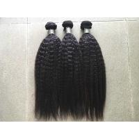 Quality Healthy Peruvian Curly Virgin Hair Weft With No Inferior Chemicals Processed for sale