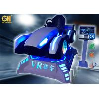 Buy cheap 1 Player Real Feeling VR Car Racing Game Machine / VR F1 Simulator from wholesalers