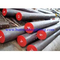 China Super Incoloy A286 Stainless Steel Bars ASTM SGS / BV / ABS / LR / TUV / DNV / BIS / API / PED on sale