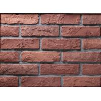 Quality 12mm Thickness Thin Brick Veneer For Wall Cladding With Special Antique Texture for sale