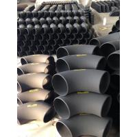 Quality Carbon steel seamless bw elbow for sale