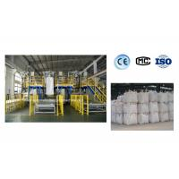 Quality DCS-1000+DS Chemicals Pellet Packing Machine Line Manufacturer for sale