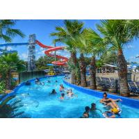 Buy cheap Galvanized Steel Lazy River Water Park Red / Yellow / Green Customized from wholesalers
