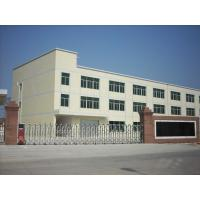 RUIAN MUEN INTERNATIONAL TRADE CO., LTD