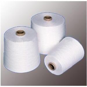 China ring spun 100% polyester yarn on sale