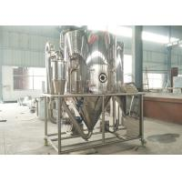 Quality LPG - 10 High Speed Centrifugal Spray Dryer For Milk Stevia Spirulina Herb Extract for sale