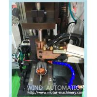 Quality Commutator spot welding machine conductor hot staking Fusing equipment thin or big wire for sale