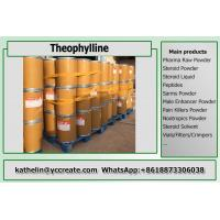 Buy cheap Theophylline Pharmaceutical Raw Materials Methylxanthine For COPD Treatment CAS from wholesalers