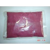 Buy cheap Beet Root Powder Betanin Natural Food Color Nutritional supplement product