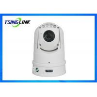 Quality IP66 Integrated Ptz Surveillance Camera Large Battery SD Card Intelligent WiFi 4G for sale