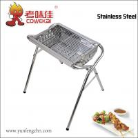 Quality Simple Foldable Barbecue Grill for sale