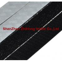 Quality Custom different size 3M strong glue backing striping  Velcro for sale