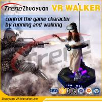 """Quality 3 PCS VR Games+ 4-6 PCS Update  Virtual Reality Walker Virtual Reality Treadmill With 42"""" LCD Screen for sale"""