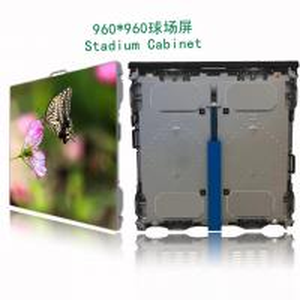 Buy cheap IP65 P10  Stadium Led Screens 960X960mm Aluminum Magnesium Alloy Die Cast from wholesalers