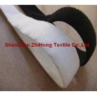 Quality High stretch breathable Weave deformation yarn elastic Velcro hook and loop fastener tape for sale