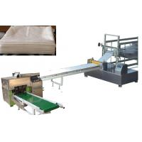 Quality Professional Auto Large Scale Agricultural Bed Sheet Folding Machine Multifunctional for sale