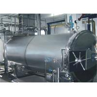 Buy cheap Dairy UHT Stainless Steel Tanks Milk Aseptic Storage Tank For Filling from wholesalers